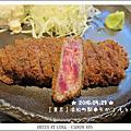 日本好好吃