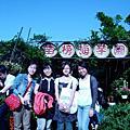 08.April.26.竹子湖海芋