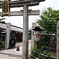 1070621-26為了刀亂的京都行