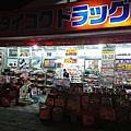 1090104-05沖繩新年行
