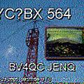 SSTV 21.340MHZ 2005.01.23