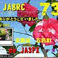 SSTV @ 14.260MHz 2005.06