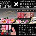 LUXI Beauty Salon紐西蘭原裝進口原廠授權代理銷售●KM口紅