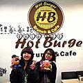 2010.12.10Hot Burger