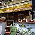 陽和日系咖啡館