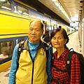 挪威、荷蘭自助旅行Day16