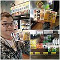 【購物】北海道小粒納豆
