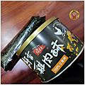 【體驗】123雞式燴社-香脆海苔雞肉酥、經典原味雞肉酥