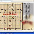 中國象棋玩贏電腦