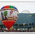 2012高雄夢時代郵便所+樂活高雄博覽會熱氣球表演