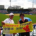 北京天津奧運遊
