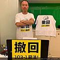 租賃業的怒吼!抗議交通部被計程車業牽著鼻子走!UBER TAIWAN