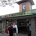 花蓮 鐵道博物館