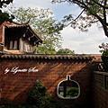 Garden Nan [南園]