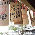 花蓮●慶修院