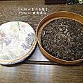 大時代普洱壺藝