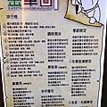 金華61鴉片綠豆蒜