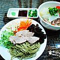 五行色綠茶冷麵