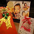 2011 聖誕禮物