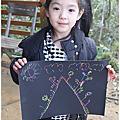 20160113--卉卉的不道課@內湖白鷺鷥山!