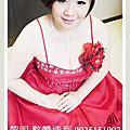 高雄新娘秘書  小敏  文定  禮服提供~高雄法頌  台中星時代