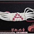 手繩字母編織