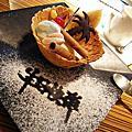 2012.08.17【新竹】原燒炭火燒肉