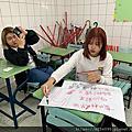 5M202課堂討論
