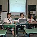 五N303期末報告2009年6月11日