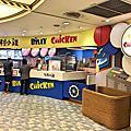 【台北。松山】比利小雞(京華城店)★全新菜單/比利好堡/蜜黑糖珍奶