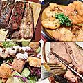 【台北。中山】Ed's Diner美式BBQ燒烤餐館★無肉不歡/美式餐廳推薦/愛評體驗券