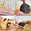 【網購。宅配】西爾堤創意烘焙坊★混搭餅乾 /減糖17%製作/愛評體驗券
