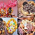 【台北。萬華】Waffle bus 鬆餅巴士★ 西門町雞蛋仔/瘋狂創意冰淇淋/網美拍照景點