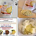 【網購。宅配】超級食物-SUPER FOOD★來自沖繩超級食物 /外食族最愛健康補給/沖繩香檸粉