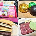 【網購。宅配】聖誕樹烘焙工廠★喜餅禮盒 /手工餅乾/彩虹牛軋酥