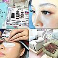 【新北。中和】莉亞美睫美容工作室★ 6D多層次棉花糖/甜心娃娃型/柔軟舒適美睫