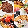 【台北。大安】Oasis Continental Cuisine 歐陸式料理★16oz嫩肩沙朗牛排/碳烤鮭魚排/墨西哥牛肉薄餅