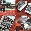 【網購。宅配】爆發力運動飲品★Wellness Concept/符合國際奧運會規定/誠善天下企業有限公司