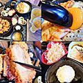 【台北。大同】新丼★21款創意丼飯/必點無敵豬排/爆汁唐揚雞