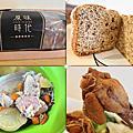 【網路。宅配】原味時代★宅配健康餐 /低醣無澱粉/低醣伯爵奶茶磅蛋糕