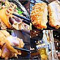 【台北。南港】新丼★高CP平價丼飯/兩百克無敵豬排/心丼起司瀑布