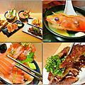 【新北。樹林】元月食堂★高CP日本料理/現煮蝦頭味增湯/絕對吃飽又吃滿