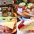 【台北。信義】Kua-Aina 夏威夷漢堡★100%高級紐西蘭牛肉/火山熔岩烤爐鎖住肉汁/特色凱薩麵包