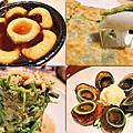 【新北。板橋】六堆伙房(新埔店)★創意新穎客家菜/平價高CP/一人用餐也可選多樣餐點