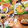 【台北。松山】絕好調 和食 海鮮酒場★新鮮高級食材/北市第一家/愛評體驗券