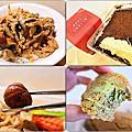 【網路。宅配】原味時代★宅配健康餐 /靜岡抹茶生乳捲/低醣無麩質