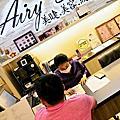 【台北。大安】Airy Salon ★ 專業男士飄眉/疏眉救星/濃眉大眼帥哥誕生