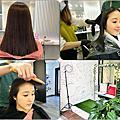 【台北。松山】Eureka Hair Salon ★高品質享受/有機萃取髮品/南京三民3號出口