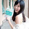 /保養/日間SPF+夜食酵素