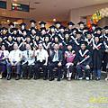 心輔社協助2009年8月畢業典禮資料夾